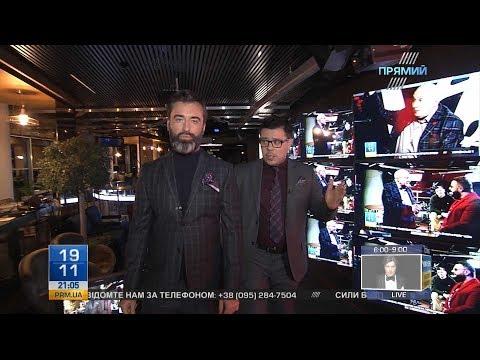 The WEEK Тараса Березовця та Пітера Залмаєва (Peter Zalmayev) від 18 листопада 2017