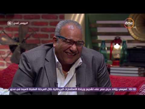 سامح حسين يكشف ما فعلته 3 كلمات بقصة حبه في الجامعة