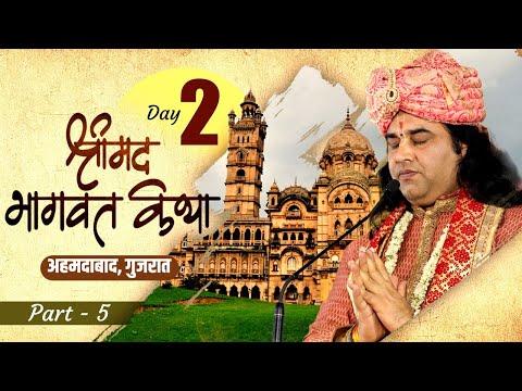 Video Devkinandan Ji Maharaj Srimad Bhagwat Katha Ahmdabad Gujrat Day 2 Part-5 download in MP3, 3GP, MP4, WEBM, AVI, FLV January 2017