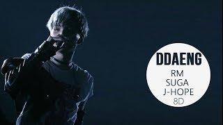 Video BTS RM, SUGA, J-HOPE - DDAENG (땡) 8D USE HEADPHONE] 🎧 MP3, 3GP, MP4, WEBM, AVI, FLV Juli 2018