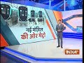 Trial run for Metros Aqua Line starts between Noida sector-71 to sector-83 - Video