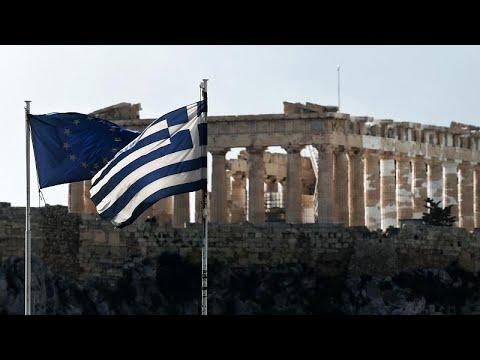Σε χαμηλό 12ετίας το ελληνικό 10ετές ομόλογο – Ορίστηκαν οι ανάδοχοι…