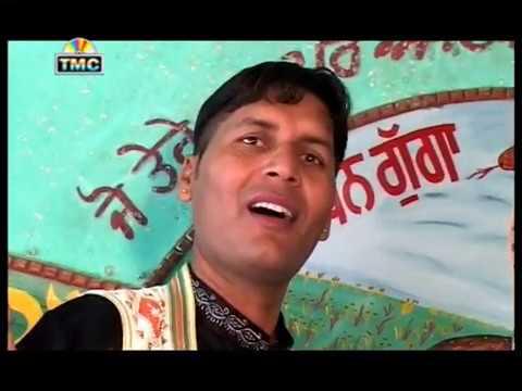 Kissa Gugga Jahar Peer Vol 1 | Boota Singh Lehri | Rana Lehri | TMC