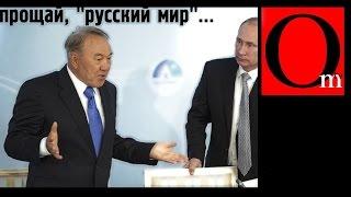 Назарбаев приказал готовить принадлежащий ему Казахстан к переходу на латиницу. По материалу: https://goo.gl/FfmjMh...