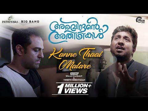 Download Kanne Thaai Malare ft Vineeth Sreenivasan, Shaan Rahman | Aravindante Athidhikal | Official HD Mp4 3GP Video and MP3