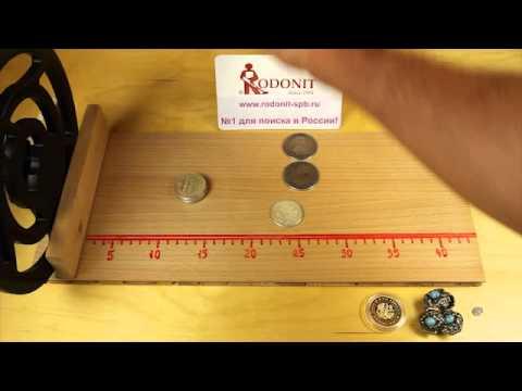 Тест металлоискателя на глубину обнаружения Garrett GTI 2500