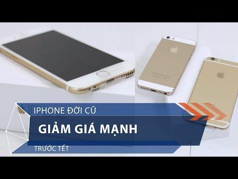 iPhone đời cũ giảm giá mạnh trước Tết | VTC1 - Thời lượng: 46 giây.