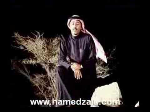 حامد زيد - أهل الجنوب
