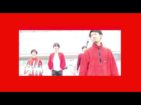 , title : 'ムノーノ=モーゼス - 夢見るふたりんごジュース(MUSIC VIDEO)'