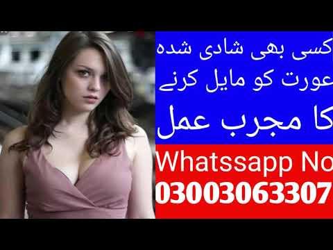 mohabbat ka shaitani amal 1 din ka amal urdu and hindi | kala jadu | shaitani amal |Sefli Amliyat