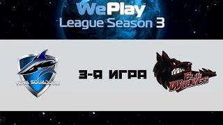 Elite Wolves vs Vega, game 3