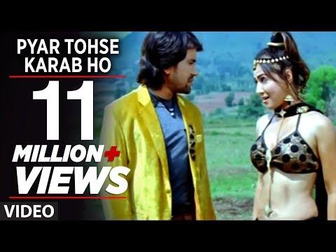 Video Pyar Tohse Karab Ho (Full Bhojpuri Song) - Feat. Hot Pakhi download in MP3, 3GP, MP4, WEBM, AVI, FLV January 2017
