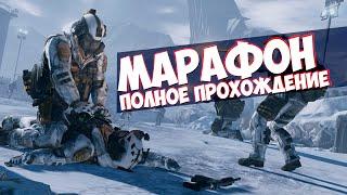 Warface:Марафон полное прохождение снежного бастиона