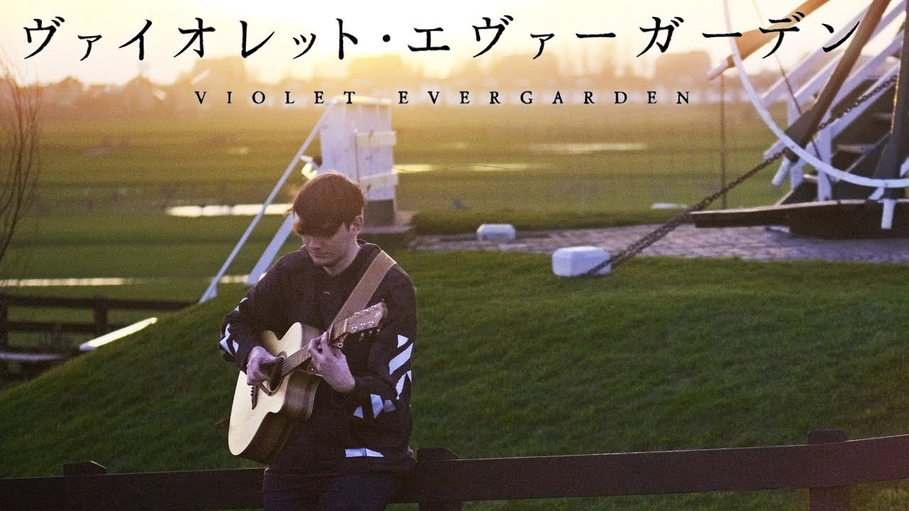Violet Evergarden OP – Sincerely – Fingerstyle Guitar Cover