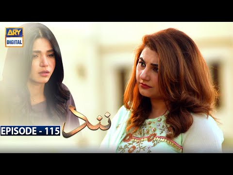 Nand Episode 115 [Subtitle Eng] - 17th February 2021 - ARY Digital Drama
