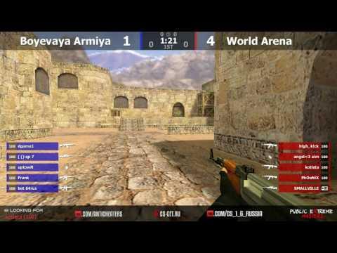PUBLIC EXTREME MASTERS: Боевая Армия vs World Arena