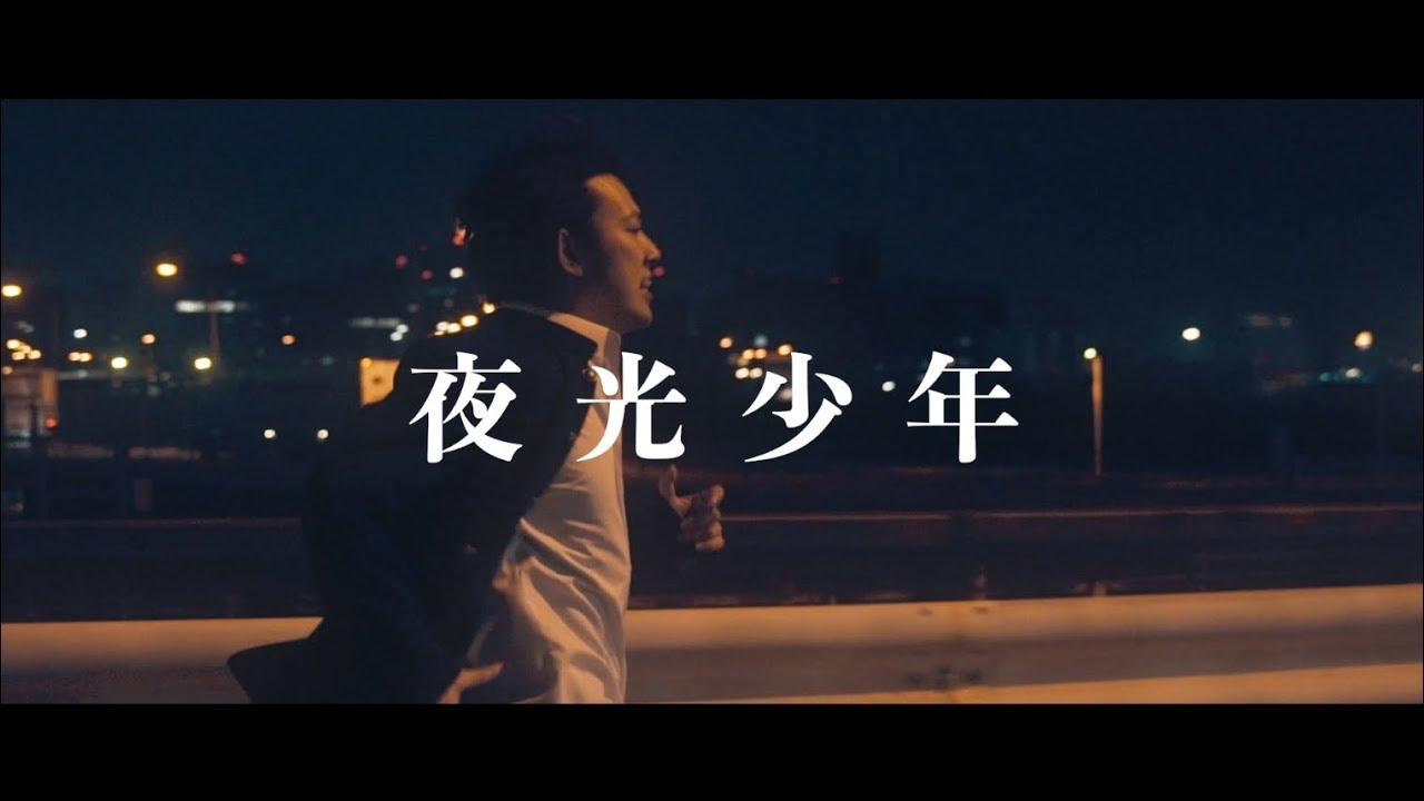 BRANDCALL - 夜光少年