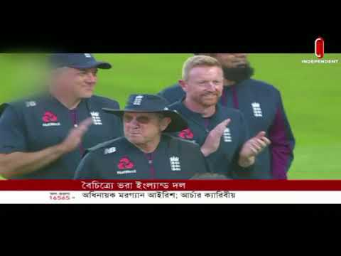 England Cricket Team Player (16-07-2019) Courtesy: Independent TV
