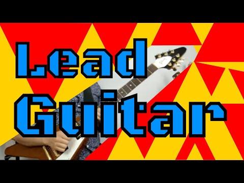 Huge Sounding Lead Guitar. Electric Lead Riffs Lesson