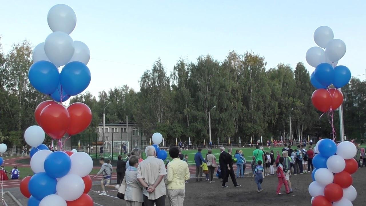 Открытие стадиона в школе №70