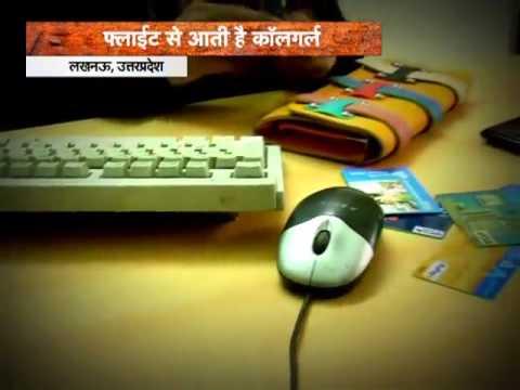 Video High-profile sex rackets flourishing in Lucknow's Gomati Nagar download in MP3, 3GP, MP4, WEBM, AVI, FLV January 2017