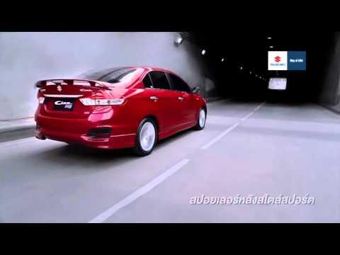 New Suzuki CIAZ RS ภาพลักษณ์ใหม่แห่ง Eco Car สไตล์สปอร์ต ราคา 675,000 บาท TVC