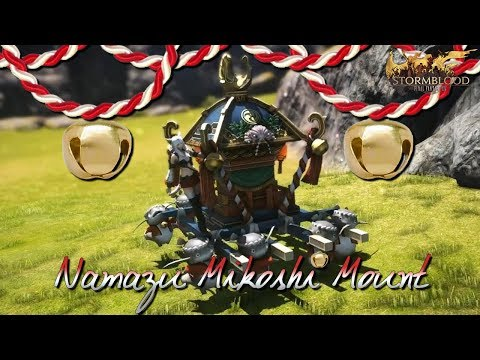 FFXIV: Mikoshi Namazu Beast Tribe Mount (видео)