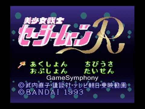 Sailor Moon R Super Nintendo