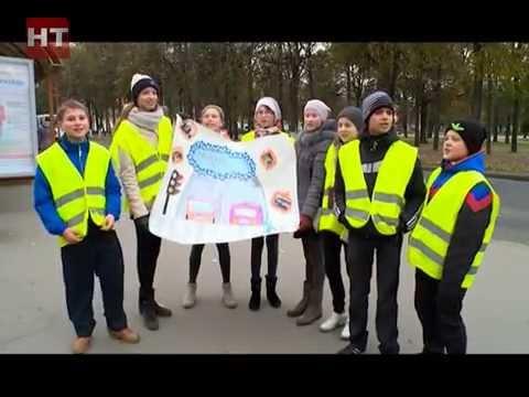 Сотрудники городского отдела ГИБДД и юные инспекторы дорожного движения провели сегодня рейд