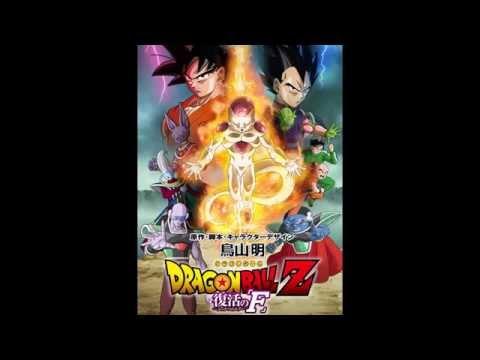 Dragon Ball Z Fukkatsu No F Battle Music