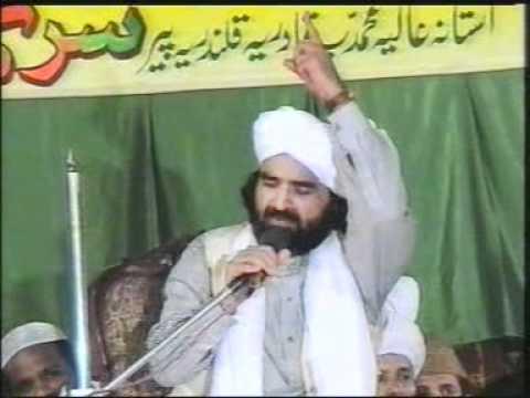 Mehfil Milad Sharif (Akal Ghara) Pir Syed Naseeruddin naseer R.A - Episode 71 part 2 of 2