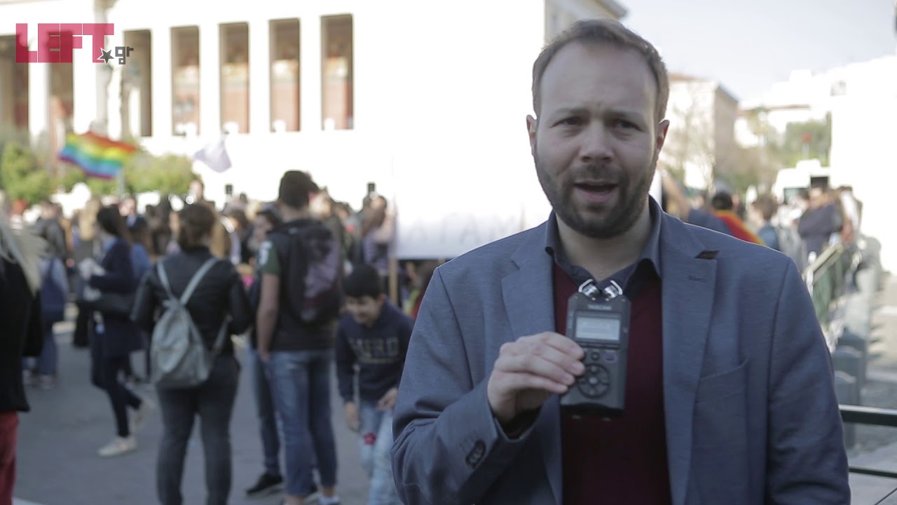 Ο Γιώργος Ψυχογιός, βουλευτής ΣΥΡΙΖΑ, στον Περίπατο κατά των Διακρίσεων (21/3/19)
