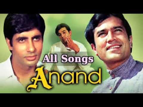 Anand  1971 (All Songs)