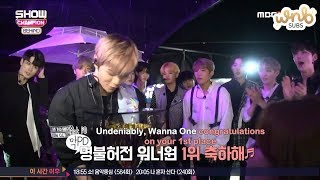 [ENG SUB] 180417 Show Champion Behind - Wanna One by WNBSUBS
