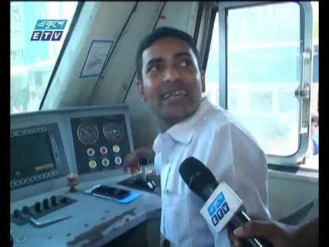 Ekusher Chokh Ep-155 || রেলে অনিয়ম দুর্নীতি: সরকারের করণীয় || 29 July 2019 || ETV