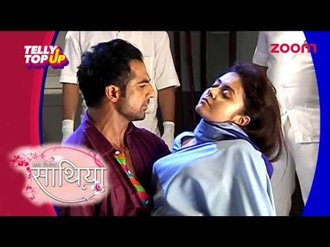 Video Jaggi And Gopi To Come Close In 'Saath Nibhaana Saathiya'   #TellyTopUp download in MP3, 3GP, MP4, WEBM, AVI, FLV January 2017