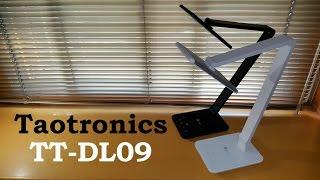 Breve análisis de la lámpara LED de escritorio Taotronics TT-DL09