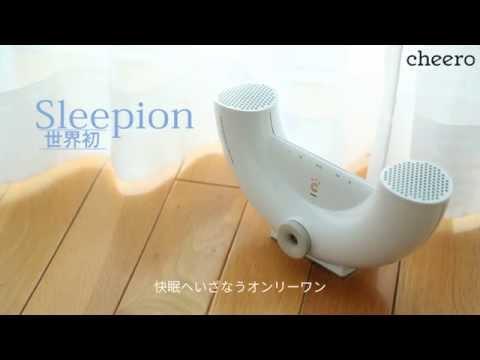 cheero Sleepion 通常セット