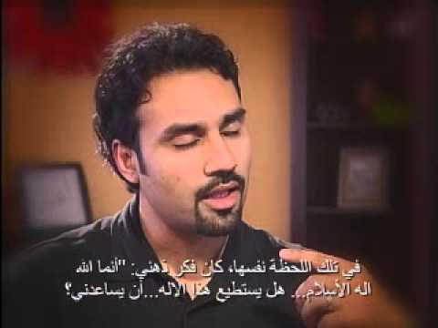 testimony naeem