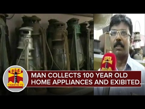 Old-is-Gold--Youth-Collects-100-Year-Old-Home-Appliances-and-Exhibited-them--Thanthi-TV