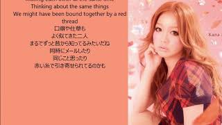 Video Kana Nishino  - If  (Lyrics) MP3, 3GP, MP4, WEBM, AVI, FLV September 2018