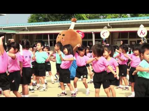 じゅうじゅうと踊ろう! 丸亀市立郡家幼稚園