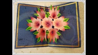 How to make DIY 3D Flower Pop Up Greeting Card craft tutorial | 3D открытка с цветами своими руками