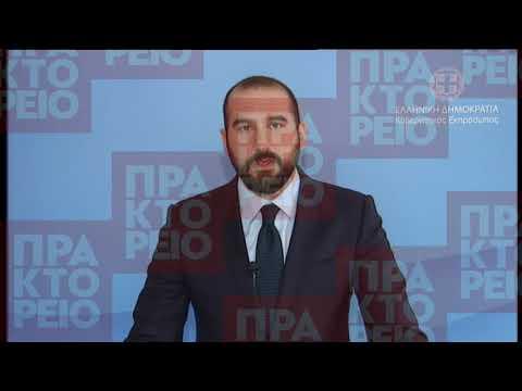 Δήλωση Δ.Τζανακόπουλου 24-5-2018