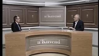 N`kuvend - LDK-ja karshi speciales, demarkimit...? 11.01.2018