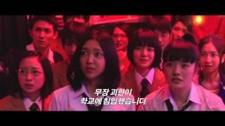 Nonton                                         Lesson Of The Evil Film Subtitle Indonesia Streaming Movie Download
