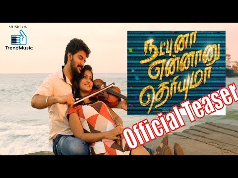 Natpuna Ennanu Theriyuma Official Teaser 2