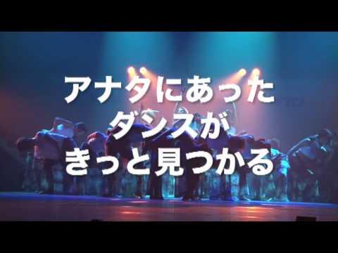 関西最大級ダンススタジオ、ソウルアンドモーション大阪梅田のムービー