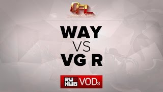 VG Reborn vs WAY, game 1