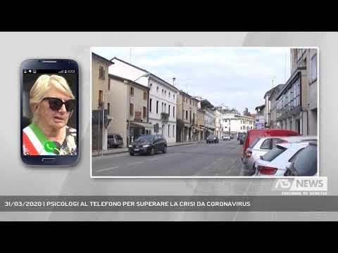 31/03/2020 | PSICOLOGI AL TELEFONO PER SUPERARE LA CRISI DA CORONAVIRUS